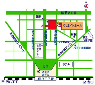 クリエイトホール(八王子市生涯学習センター)